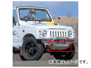 アピオ/APIO しし狩りバンパー専用スキッドガード 品番:3016-76 スズキ ジムニー SJ30/40,JA系