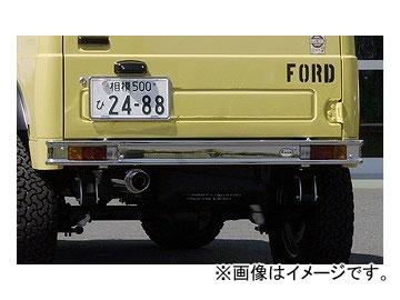 アピオ/APIO ブロンコ風リアバンパー(メッキ) 品番:3109-03M スズキ ジムニー JA11,JB31