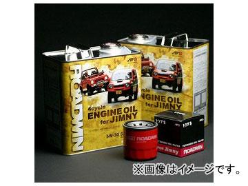 アピオ/APIO ROADWIN エンジンオイル・リピートセット 品番:0500-03R スズキ ジムニー