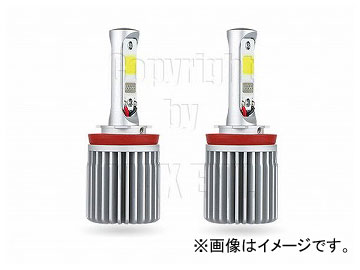 エムイーコーポレーション JUPiTER High Power 20W LEDバルブ Ver.II オールinワン(ドライバー内蔵式) H8/H11/H16(TOYOTA) 6700k 品番:225511