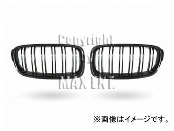 エムイーコーポレーション ZONE M-ルック スポーツグリル タイプ-2 品番:248173 BMW F31 3シリーズ ツーリング 2012年~