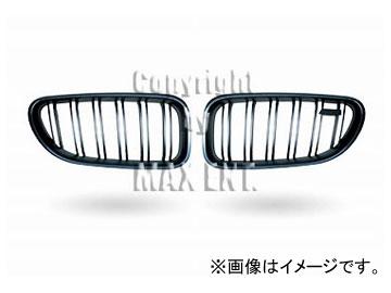 エムイーコーポレーション ZONE F-スタイルパフォーマンスルックグリル 数量限定 タイプ-2 新色 品番:248169 2011年~ 6シリーズ BMW F13 M6カブリオレ