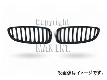 エムイーコーポレーション ZONE F-スタイルパフォーマンスルックグリル タイプ-1 品番:248103 BMW E85 Z4 2003年~2009年