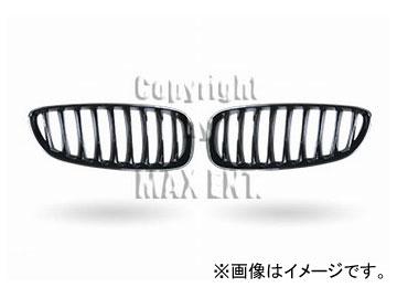 エムイーコーポレーション SALENEW大人気! ZONE F-スタイルパフォーマンスルックグリル タイプ-1 品番:248105 新商品 新型 BMW 2009年~ Z4 E89