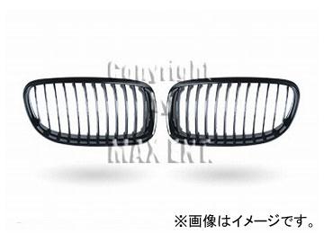 エムイーコーポレーション ZONE F-スタイルパフォーマンスルックグリル タイプ-1 品番:248127 BMW E90 3シリーズ セダン 2009年~2011年