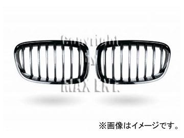 エムイーコーポレーション ZONE F-スタイルパフォーマンスルックグリル タイプ-2 品番:248176 BMW F20 1シリーズ 2011年~2014年