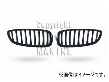 エムイーコーポレーション ZONE スポーツグリル タイプ-1 品番:248104 BMW E89 Z4 2009年~