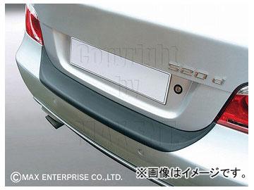 エムイーコーポレーション Clim Air リアバンパープロテクション ブラック 品番:411220 BMW E61 5シリーズ ツーリング