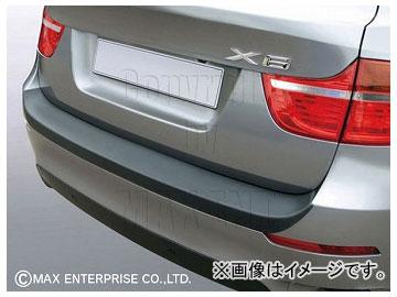 エムイーコーポレーション Clim Air リアバンパープロテクション ブラック 品番:411230 BMW E71 X6 2008年~2014年