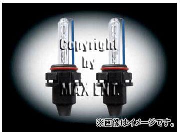 エムイーコーポレーション MAX Super Vision HID Evo.VI専用バルブ 6000k スーパーホワイト H16 12V 15W 品番:390048