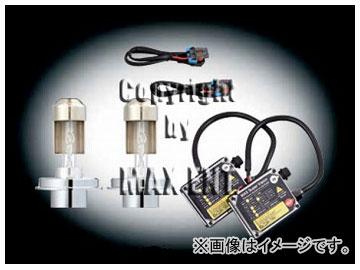 エムイーコーポレーション MAX Super Vision HID Evo.II 10000k 35W バルブ切警告灯対策専用セット 品番:236096 メルセデス・ベンツ R129 SL 2001年~