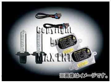 エムイーコーポレーション MAX Super Vision HID Evo.IV 6000k 35W/45W切替式 バルブ切警告灯対策専用セット 品番:236274 フォルクスワーゲン ゴルフ6