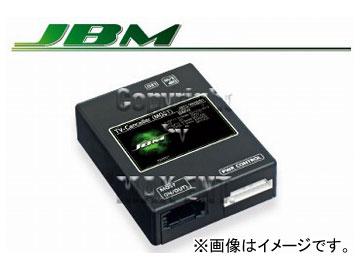 エムイーコーポレーション JBM TV-キャンセラー(MOST)システム 品番:322241 アウディ A8 4H 2010年12月~