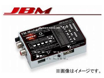 エムイーコーポレーション JBM FM-モジュレーターシステム for JBM-VIDEOインターフェース/その他音声信号 品番:322101