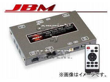 エムイーコーポレーション JBM 車種別マルチメディアVIDEO-インターフェイス PAS付 with CANシステム タイプ-2 品番:322014 BMW E70 X5 旧i-Drive