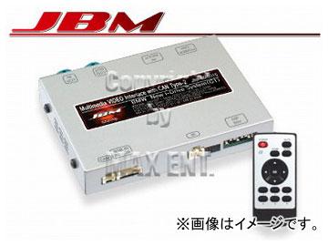 エムイーコーポレーション JBM 車種別マルチメディアVIDEO-インターフェイス PAS付 with CANシステム タイプ-2 品番:322015 BMW F12 6シリーズ 新i-Drive
