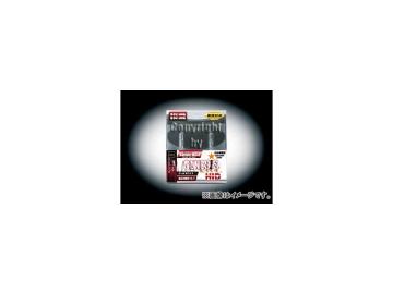 エムイーコーポレーション GENESiS 日本車専用 HID純正交換用バルブ 6000k クールホワイト D4C 12V/24V 35W用 品番:237201