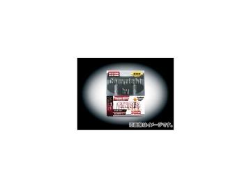 エムイーコーポレーション GENESiS 日本車専用 HID純正交換用バルブ 8000k アクアブルー D4C 12V/24V 35W用 品番:237203