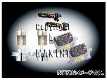 エムイーコーポレーション MAX Super Vision HID Evo.IV 10000k 35W/45W切替式 2灯ヘッドライト用 バルブ切警告灯対策専用セット 品番:236130 ボルボ 960
