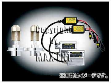 エムイーコーポレーション MAX Super Vision HID Evo.VII 10000k 35W 2灯ヘッドライト用 バルブ切警告灯対策専用セット 品番:238435 ボルボ S40/V40 1997年~