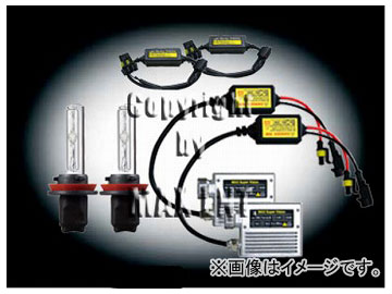 エムイーコーポレーション MAX Super Vision HID Evo.VII 6000k 35W フォグライト用 H11 バルブ切警告灯対策専用セット 品番:239307 W204 Cクラス 2011年~