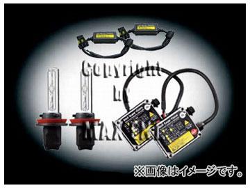 エムイーコーポレーション MAX Super Vision HID Evo.II 6000k 35W フォグライト用 H11 バルブ切警告灯対策専用セット 品番:236222 BMW E82/E88 1シリーズ