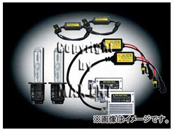 エムイーコーポレーション MAX Super Vision HID Evo.VII 10000k 35W フォグライト用 H3 バルブ切警告灯対策専用セット 品番:239362 W463 Gクラス