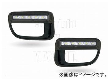 エムイーコーポレーション MAX Super Vision MAX-LEDデイタイムランニングライト付 フロントエアインテイク Type-2 品番:232737 ミニ R60 2011年~