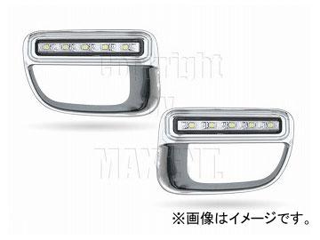 エムイーコーポレーション MAX Super Vision MAX-LEDデイタイムランニングライト付 フロントエアインテイク Type-2 品番:232717 ミニ R60 2011年~