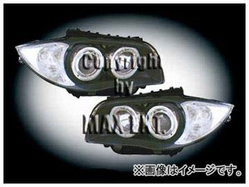 エムイーコーポレーション ZONE キセノンヘッドライト/4-クリスタルホワイトリングライト付 タイプ-1 品番:290647 BMW E87