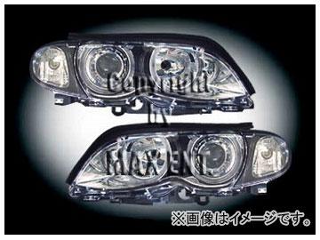 エムイーコーポレーション ZONE Bi-キセノンヘッドライト/4-クリスタルホワイトリングライト付 タイプ-2+ウインカーセット 品番:290253 BMW E46 セダン