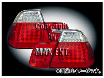 エムイーコーポレーション ZONE LEDテールレンズ クリアー/レッド '04 M3-ルック タイプ-3 品番:210226 BMW E46 セダン ~2001年