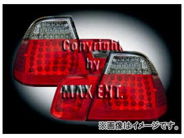 エムイーコーポレーション ZONE LEDテールレンズ スモーク/レッド '04 M3-ルック タイプ-3 品番:210227 BMW E46 セダン ~2001年