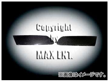 エムイーコーポレーション ZONE バンパーカバー 品番:239698 フォルクスワーゲン ゴルフ5 GTi/GT TSI