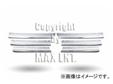エムイーコーポレーション ZONE クロムプレステージライン Type-2 品番:241088 フォルクスワーゲン ゴルフトゥーラン 2004年~2007年