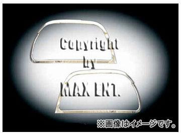 エムイーコーポレーション ZONE クロムテールレンズトリム 品番:241961 BMW E39 セダン