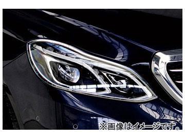 エムイーコーポレーション ZONE クロムヘッドライトトリム 品番:245914 メルセデス・ベンツ W212 Eクラス セダン/ワゴン 2013年~