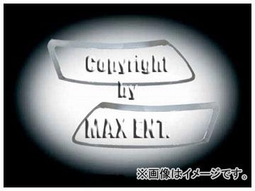 エムイーコーポレーション ZONE クロムヘッドライトトリム 品番:242166 アウディ A3 8L