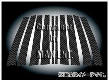 エムイーコーポレーション ZONE リアルカーボンピラーカバー ブラック 品番:250644 メルセデス・ベンツ W203 ワゴン