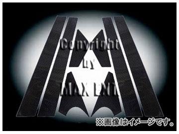 エムイーコーポレーション ZONE リアルカーボンピラーカバー ブラック 品番:251093 アルファロメオ 166 セダン
