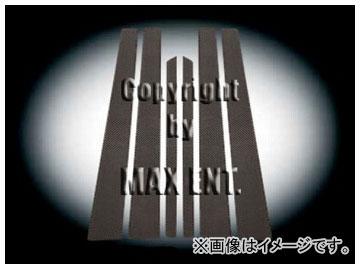 エムイーコーポレーション ZONE リアルカーボンピラーカバー ブラック 品番:250673 メルセデス・ベンツ W140 セダン