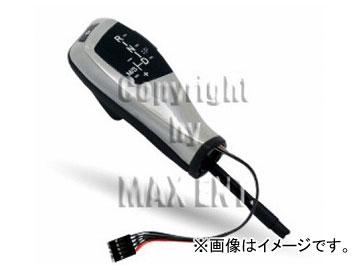 エムイーコーポレーション ZONE BMW F-スタイル シフトノブ LED-イルミネーション付 品番:282102 BMW E53 X5 RHD 2000年~2003年