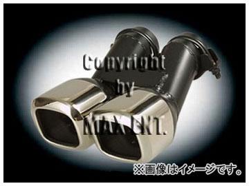 エムイーコーポレーション ZONE テールフィニッシャー 品番:170070 メルセデス・ベンツ W140