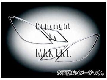 送料無料 エムイーコーポレーション ZONE クロムヘッドライトトリム Type-1 品番:245204 メルセデス 25%OFF Eクラス ~2000年 ベンツ W207 クーペ 現金特価