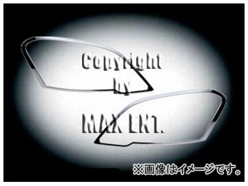 エムイーコーポレーション ZONE クロムヘッドライトトリム Type-1 品番:245115 メルセデス・ベンツ W164 Mクラス