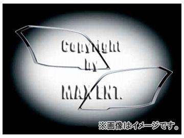 エムイーコーポレーション ZONE クロムヘッドライトトリム Type-1 品番:245279 メルセデス・ベンツ X204 GLK