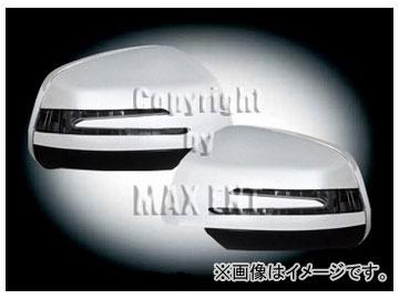 エムイーコーポレーション ZONE アローデザインLEDウインカー&ウェルカムライト機能付ドアミラーカバー 品番:221043 メルセデス・ベンツ W204 Cクラス