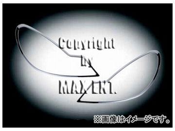 エムイーコーポレーション ZONE クロムヘッドライトトリム 品番:245164 メルセデス・ベンツ R230 SL 2009年~