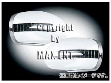 エムイーコーポレーション ZONE ドアミラーカバー LEDウインカー&ウェルカムライト付 未塗装 品番:221039 メルセデス・ベンツ W203 Cクラス