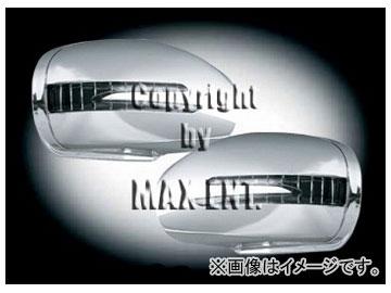 エムイーコーポレーション ZONE ドアミラーカバー LEDウインカー&ウェルカムライト付 クロム 品番:221040 メルセデス・ベンツ W203 Cクラス
